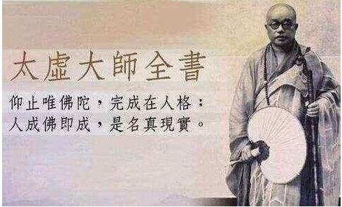 一切为了救国:近代佛学是一种出世的学说-第2张图片
