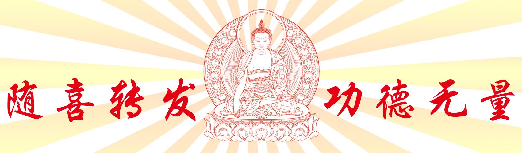 一切为了救国:近代佛学是一种出世的学说-第4张图片
