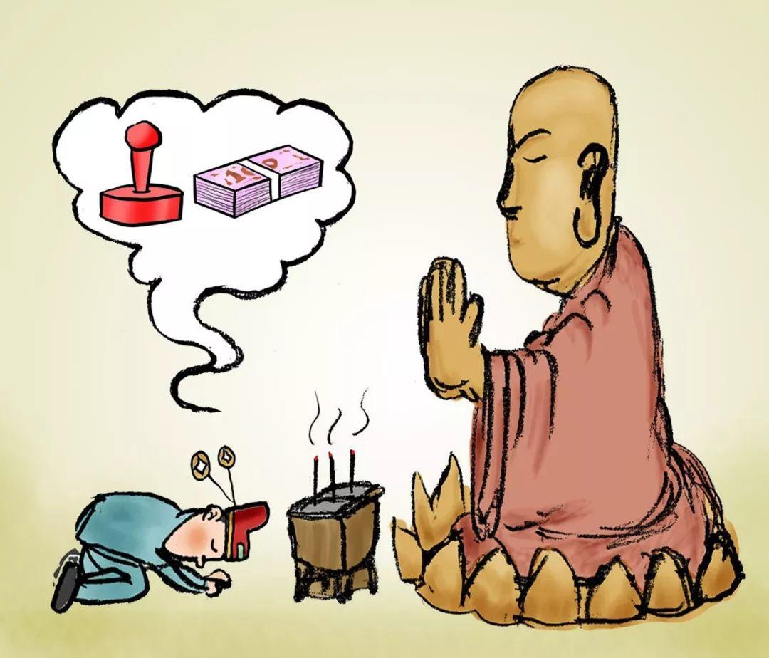 学佛修行,不是让你和佛菩萨做生意