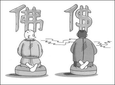学佛修行,不是让你和佛菩萨做生意-第6张图片