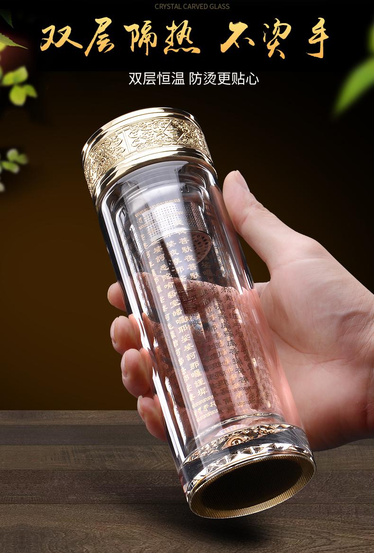 大悲咒水晶杯改变命运,布达哈大悲咒水晶杯哪里买,大悲咒水晶杯,第1张